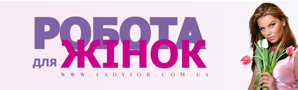c89d319552c2 Женский портал  работа, карьера, вакансии для женщин,статьи,тесты ...